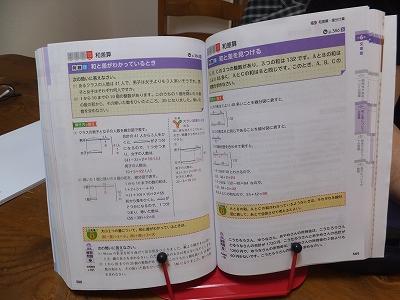 DSCF3405.jpg