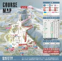 丸沼高原スキー場_コースマップ