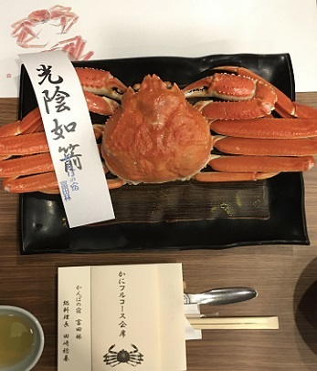IMG_0477 (編集済み)