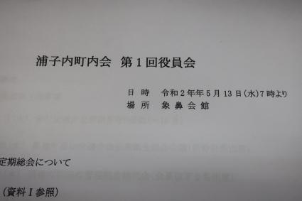 IMG_8951.jpg