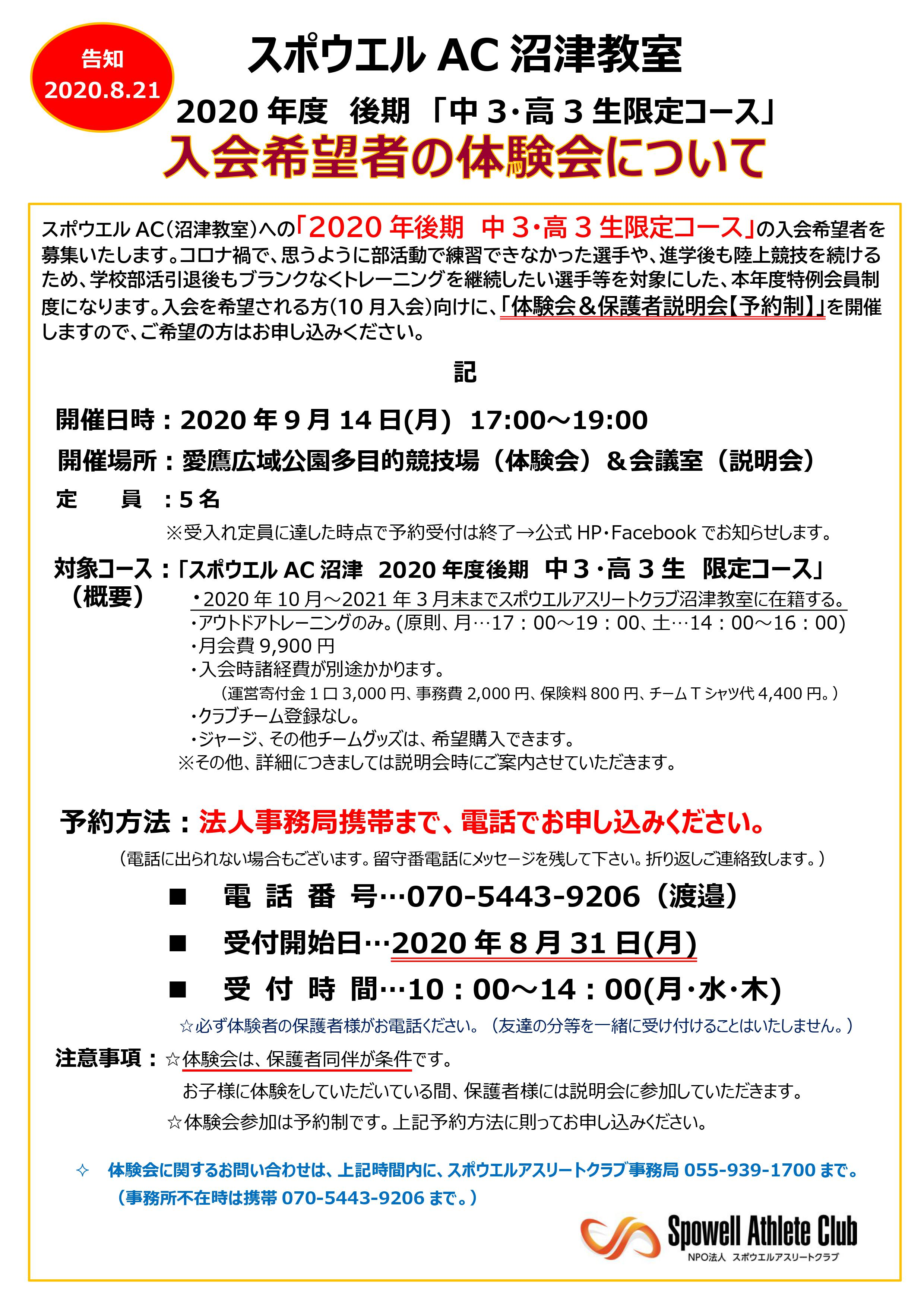 20200831085730c26.jpg