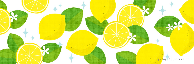レモン 果物のイラスト壁紙 Spring Illustration シンプルでかわいいイラストのスマホ壁紙 スマホ待ち受け
