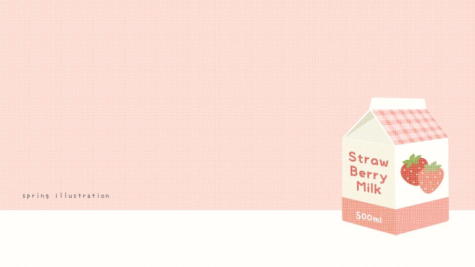 フルーツ牛乳 飲み物のイラスト壁紙 Spring Illustration シンプルでかわいいイラストのスマホ壁紙 スマホ待ち受け