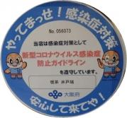 1107pkpk-022.jpg