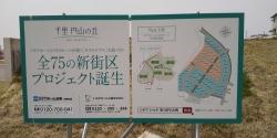 330maru-05map.jpg
