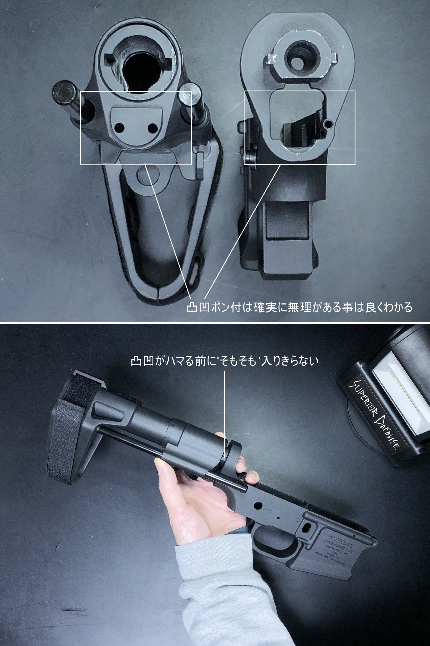 14 SB TACTICAL SB-PDW TYPE!! ちょっと気になって 購入~検証~DIY してみた!! STD電動ガン専用 M4 AR-15 スタビブレース バットストック & NOVESKE GEN3 MB専用 ポン付け ストック スリング プレート作製!!