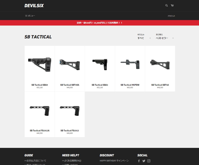 24 SB TACTICAL SB-PDW TYPE!! ちょっと気になって 購入~検証~DIY してみた!! STD電動ガン専用 M4 AR-15 スタビブレース バットストック & NOVESKE GEN3 MB専用 ポン付け ストック スリング プレート作製!!