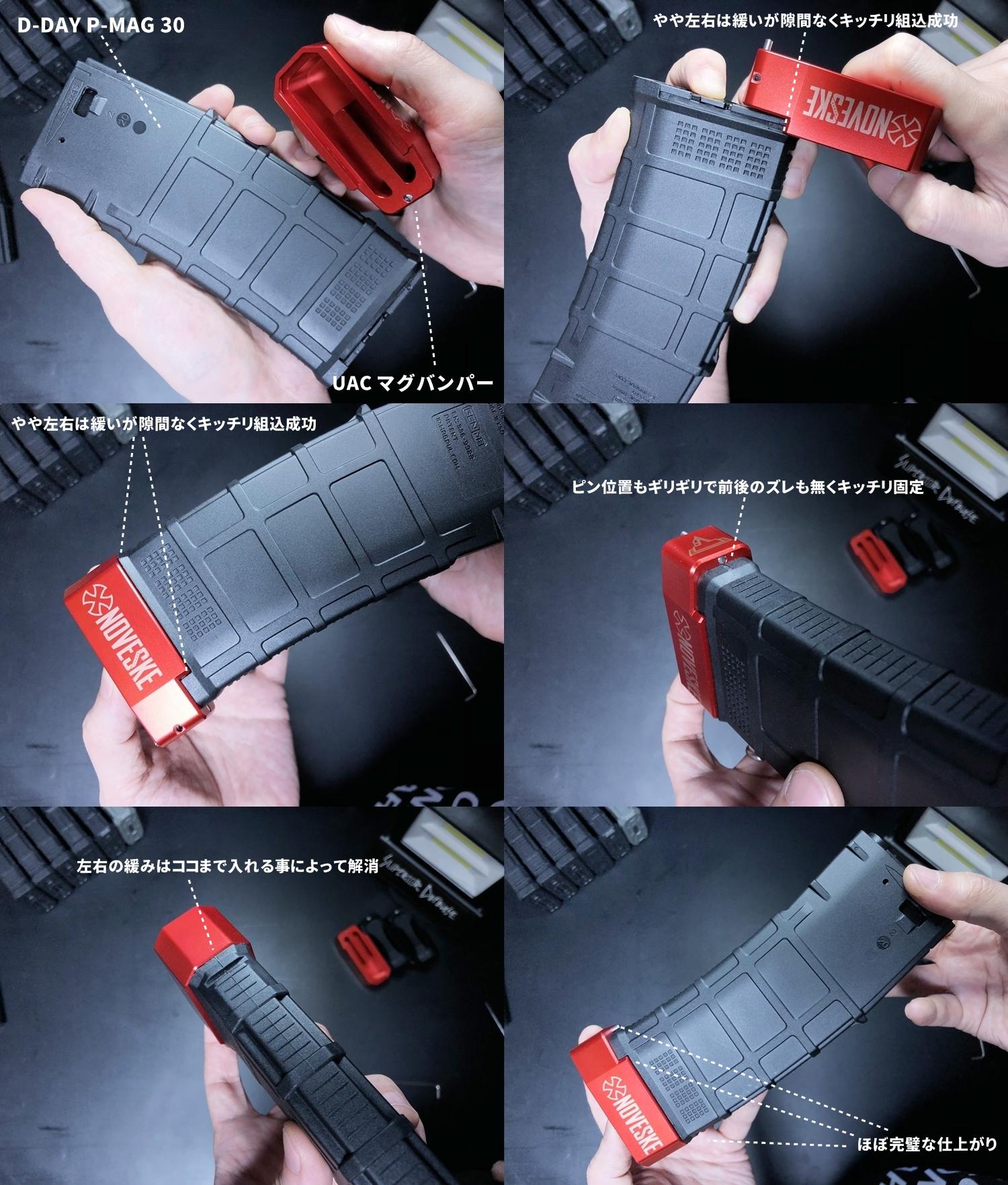 19 実物 NOVESKE TTI PMAG BASE PAD + STD M4 PMAG AMAG GEN3!! DIY HILOG ORIGINAL TTI INNER BASE PAD!! 部品作製 加工 取付 レビュー!!