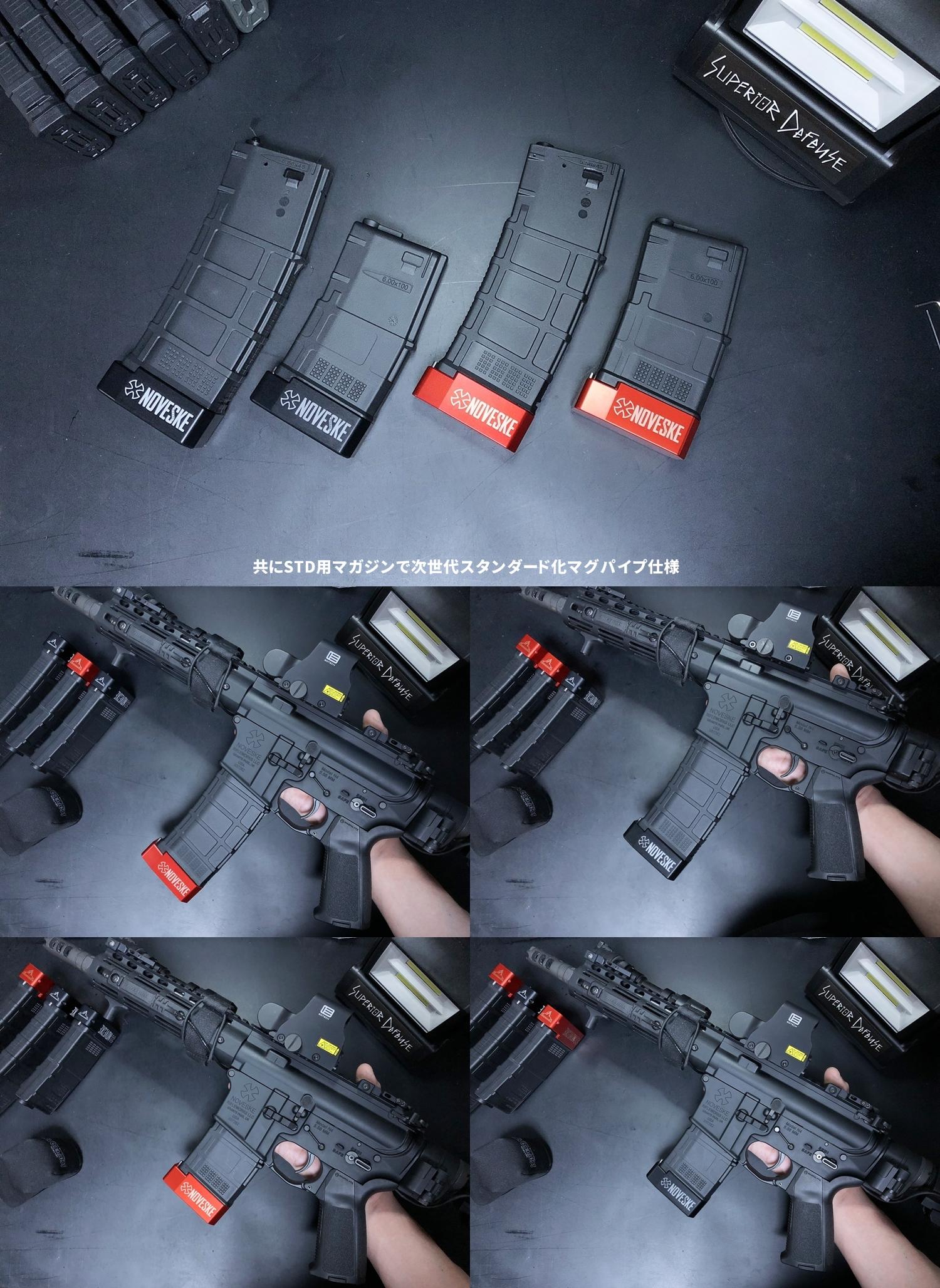 23 実物 NOVESKE TTI PMAG BASE PAD + STD M4 PMAG AMAG GEN3!! DIY HILOG ORIGINAL TTI INNER BASE PAD!! 部品作製 加工 取付 レビュー!!