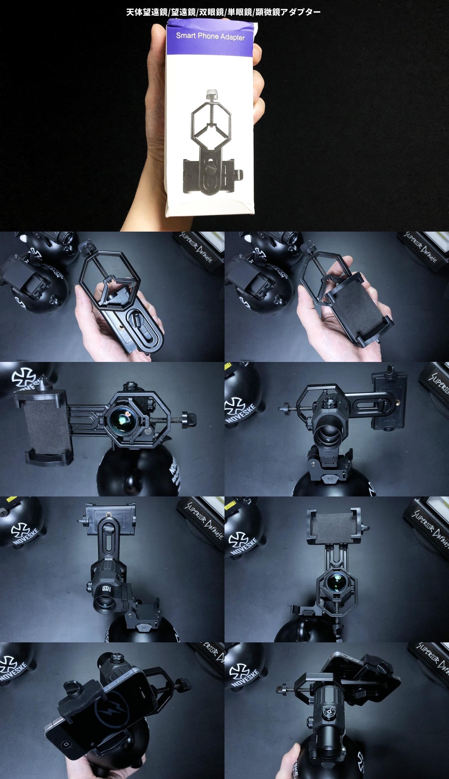 8 EVOLUTION GEAR EOTech G33 MAGNIFIER!! エボギア 3倍 ブースター マグニファイア買ってみた!! 高品質6枚レンズの実力は如何に! 開封 検証 取付 レビュー!! したるの巻!!