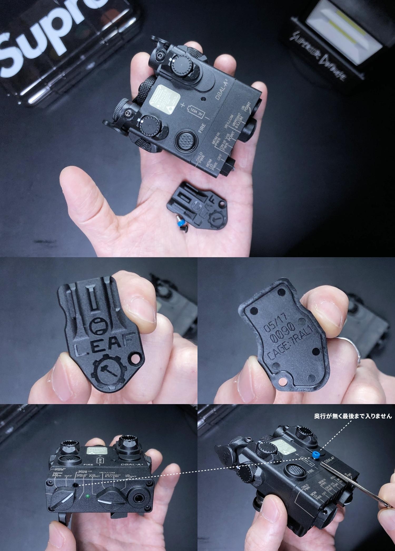 7 SOTAC GEAR DBAL-A2 ANPEQ-15A!! 巷で噂の新製品!!軽量ナイロン製だ!!果たしてLEDライト機能だけなのか! レーザーオミット解除方法!! 購入 検証 比較 解除 取付 レビュー!!
