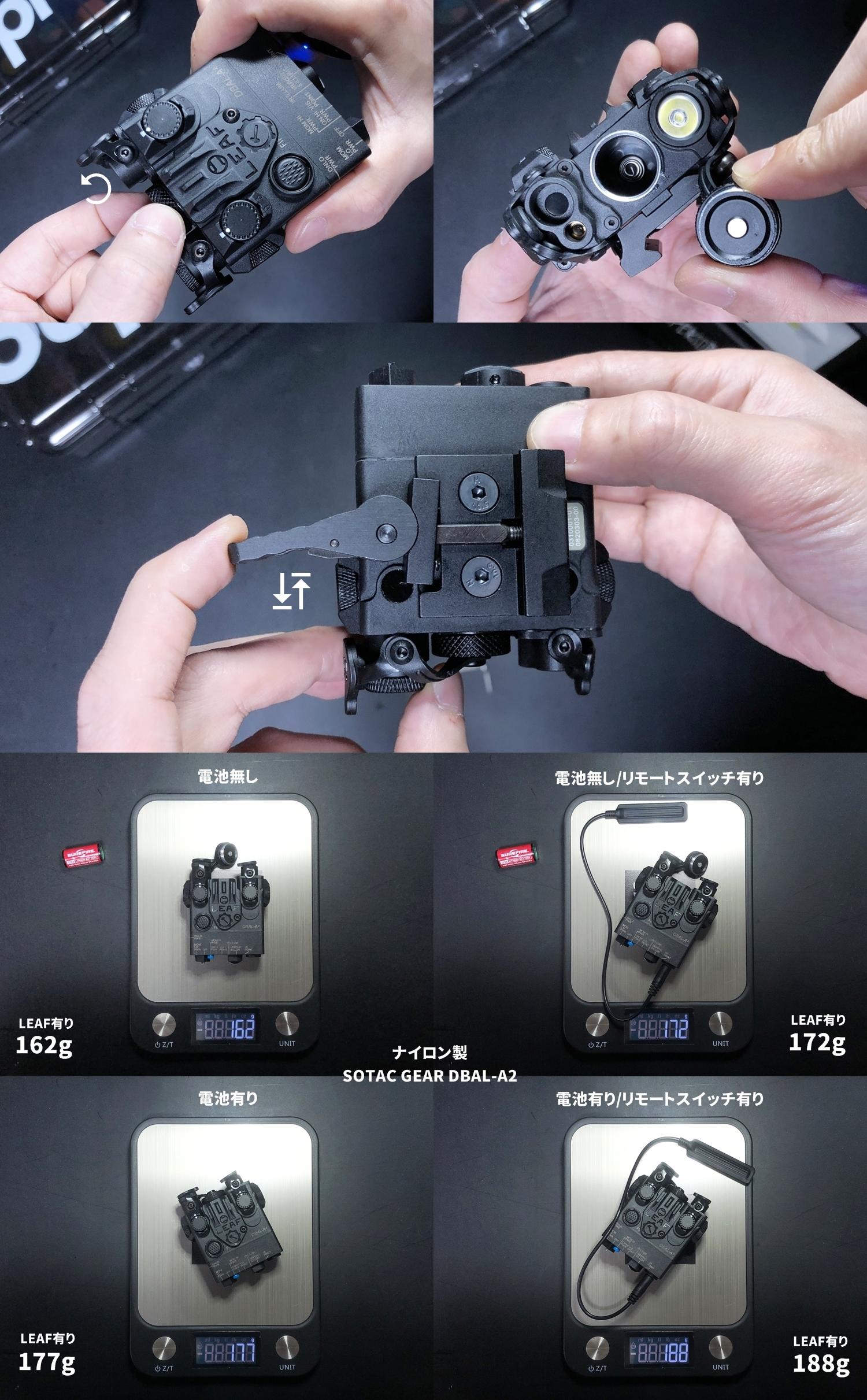 8 SOTAC GEAR DBAL-A2 ANPEQ-15A!! 巷で噂の新製品!!軽量ナイロン製だ!!果たしてLEDライト機能だけなのか! レーザーオミット解除方法!! 購入 検証 比較 解除 取付 レビュー!!