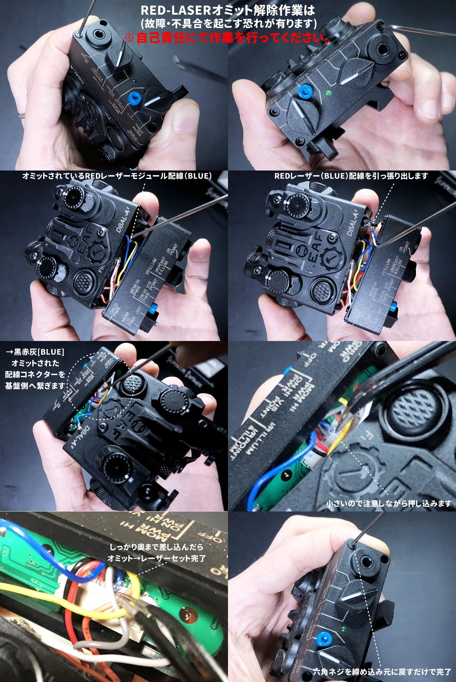 11 SOTAC GEAR DBAL-A2 ANPEQ-15A!! 巷で噂の新製品!!軽量ナイロン製だ!!果たしてLEDライト機能だけなのか! レーザーオミット解除方法!! 購入 検証 比較 解除 取付 レビュー!!