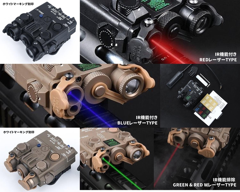 18 SOTAC GEAR DBAL-A2 ANPEQ-15A!! 巷で噂の新製品!!軽量ナイロン製だ!!果たしてLEDライト機能だけなのか! レーザーオミット解除方法!! 購入 検証 比較 解除 取付 レビュー!!