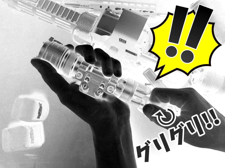 9 実物 SUREFIRE SR07 REMOTE DUAL SWITCH UPDATE!! シュアファイア リモート デュアル スイッチ アップデート!! 開封 取付 レビュー!!