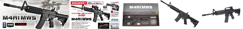 PR3 東京マルイ MWS M4A1 GBB マガジン ガス漏れ修理!! LayLax NINE BALL インジェクションバルブ へ交換してみるぞ!! 修理 交換 分解 取付 レビュー!!