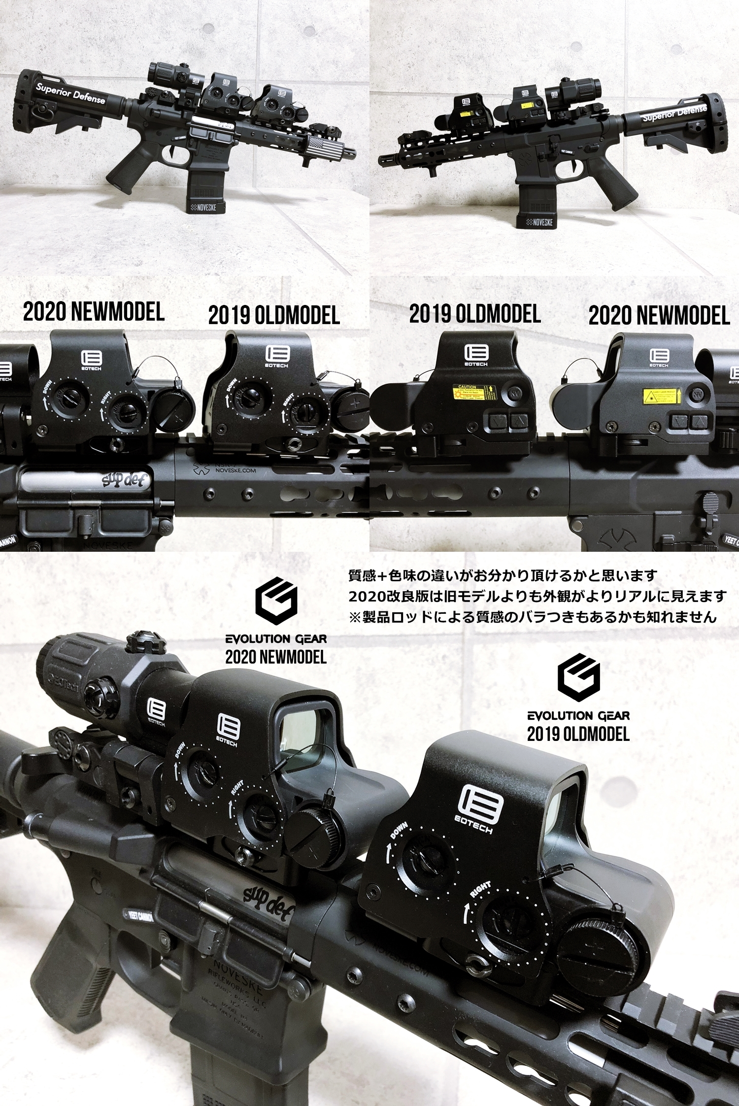 13 EVOLUTION GEAR 2020 改良版 EOTech EXPS3-0 NEW!! 最新リアルバージョンの改良点を徹底検証だ!! 新エボギア & 旧エボギア & 実物 イオテック ホロサイト!! 開封 比較 検証 取付 レビュー!!