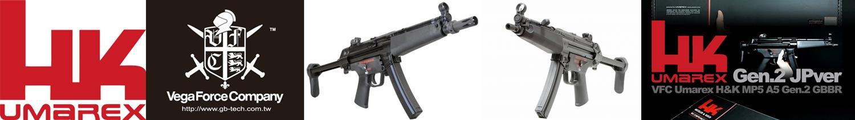 PR0 Umarex H&K VFC MP5A5 Gen2 GBBR JPver HK Licensed!! VFC GBB MP5 ガスブロ GET ~ 新品箱出し編!! 購入 箱出 初速 検証 通常分解 組立 レビュー!!