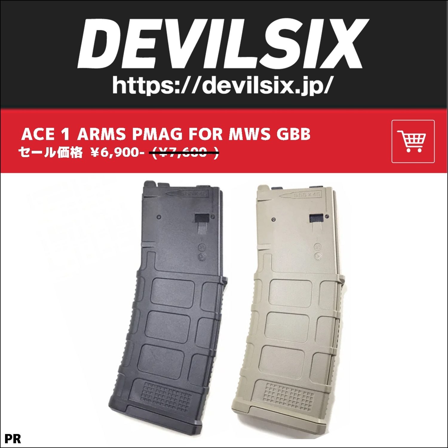 ACE 1 ARMS PMAG FOR MWS GBB DEVILSIX!!