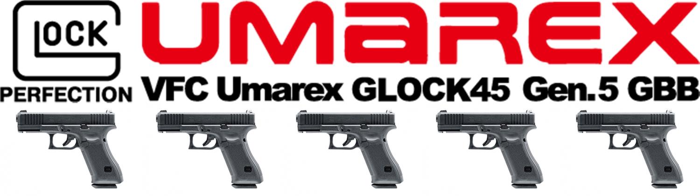 PR1 UMAREX VFC GLOCK G45 GBB AIRSOFT!! 噂のウマレックス G45 グロック ガスブローバック!! やっと我が家へ着弾 ~ 新品箱出し編!! 購入 開封 初速 計測 検証 比較 通常分解 組立 カスタム レビュー!!