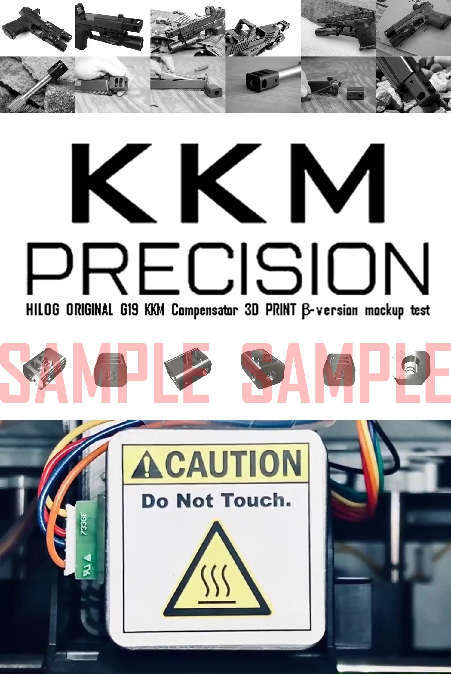 11 KKM MATCH BARREL + PROTECTOR KJ WORKS G19 TYPE & COMPENSATOR β-VERSION HILOG ORIGINAL 3D MOCKUP!! 『SUPDEFG19』自力で作るぞ大作戦!! 最も重要なアウターバレル&コンペンセイターの準備は整った!! DIY サ