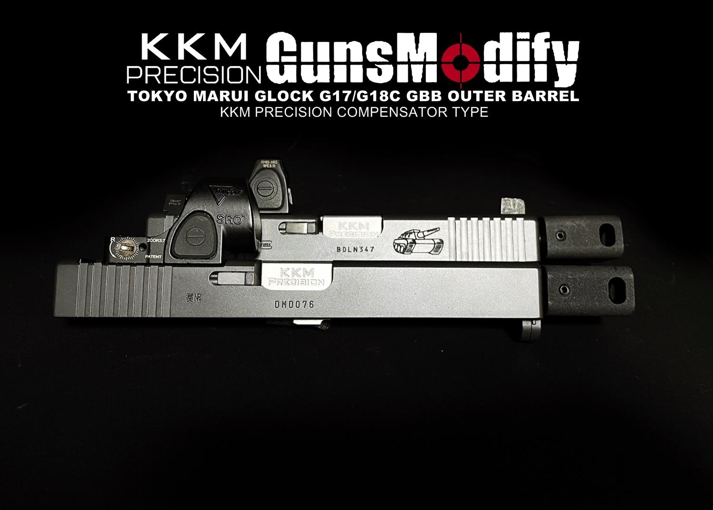 0 Guns Modify KKM PRECISION GLOCK ステンレスアウターバレル 東京マルイ G17 G18C GBB GET! リアルで重量感あるCNC 精密切り出し加工! BARREL+PROTECTOR+ショートリコイルアシストスプリング+インナーバレルセット