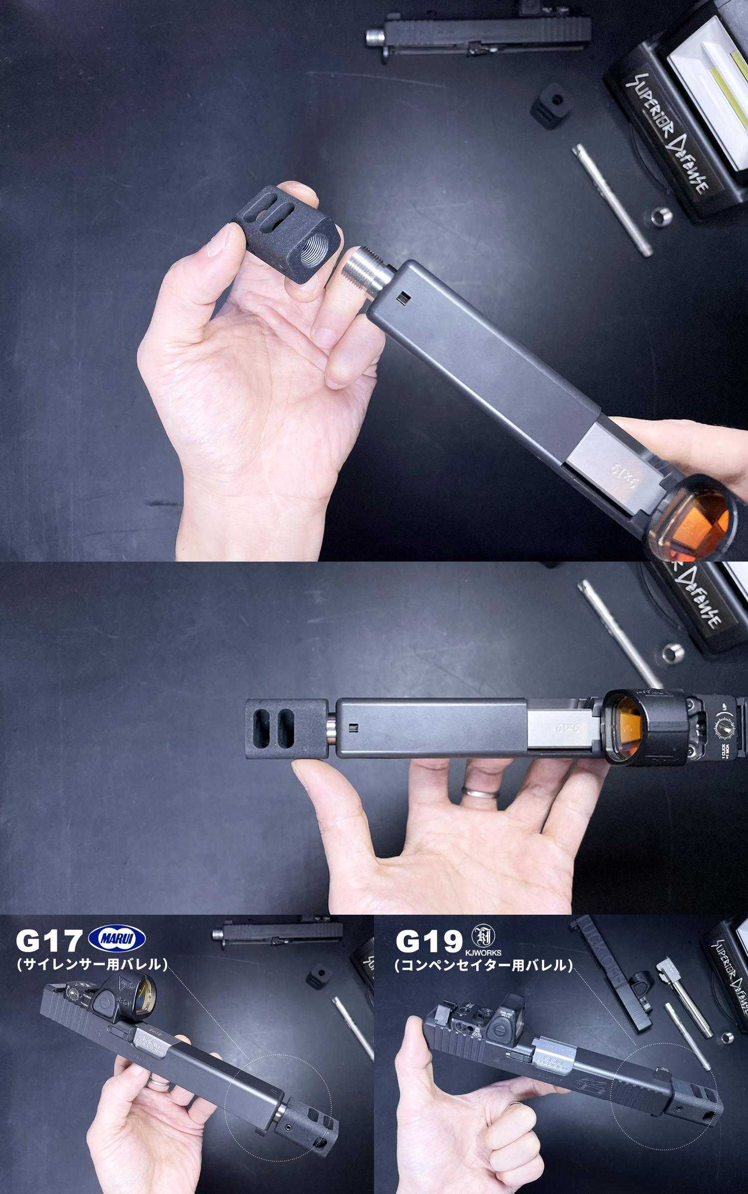 7 Guns Modify KKM PRECISION GLOCK ステンレスアウターバレル 東京マルイ G17 G18C GBB GET! リアルで重量感あるCNC 精密切り出し加工! BARREL+PROTECTOR+ショートリコイルアシストスプリング+インナーバレルセット