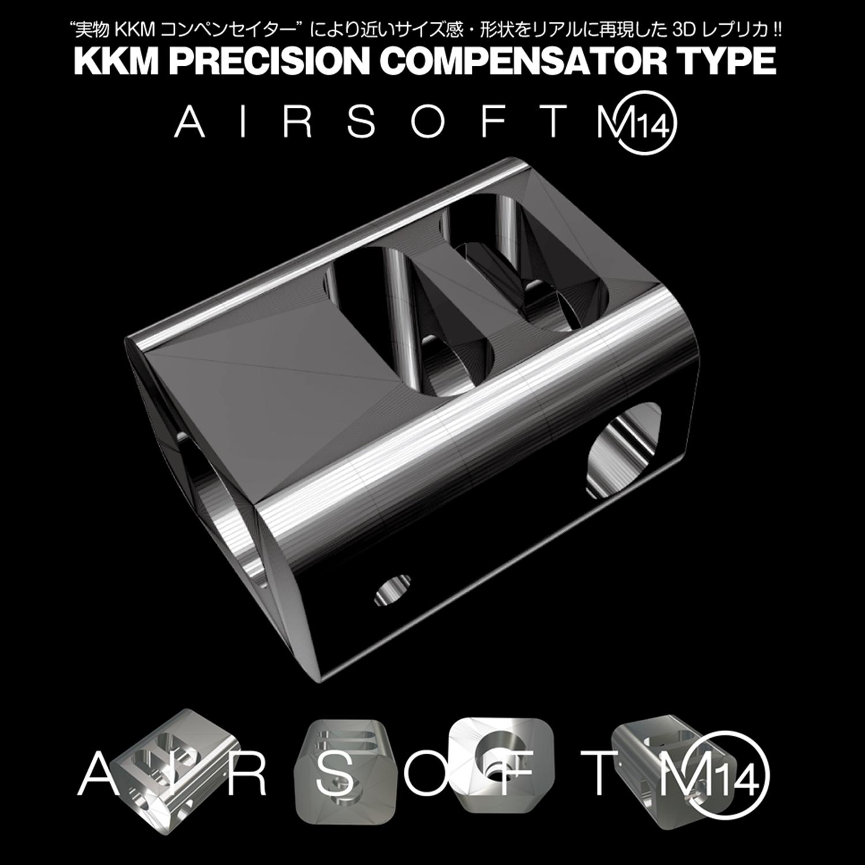 [KKM-HI1-3D]KKM コンペンセイター タイプ レプリカ 最新 超軽量 強化ナイロン版 【KKM-HI1-3D-FG 完成版】 / G17 G19 G45 GLOCK グロック ガスブロ GBB
