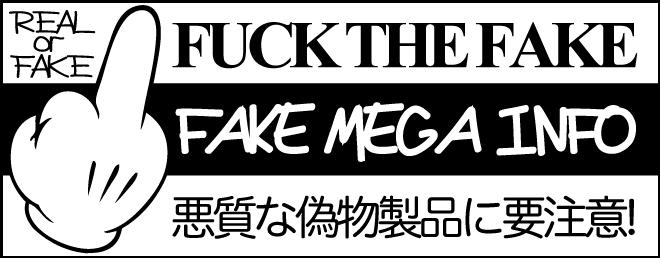 FUCK THE FAKE SUPDEF レジカジブランド 偽物情報配信サイト