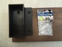 デッドスペース棚DIY11