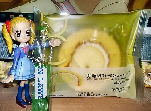 輪切りレモンロールケーキ 001