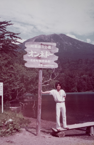 1978オンネトー