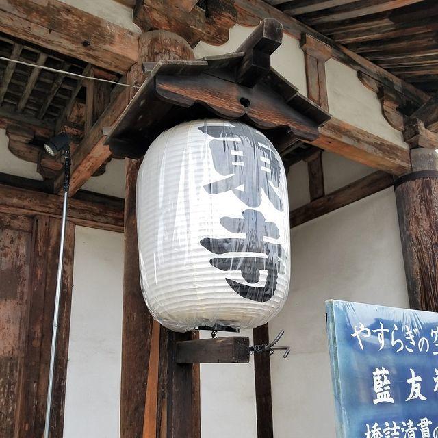東寺(小)_001