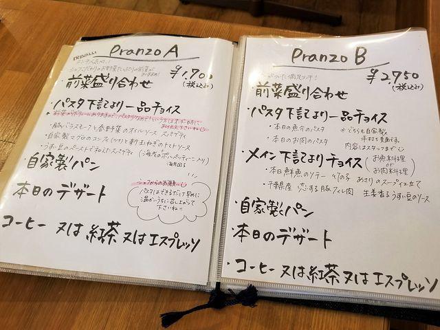 トレヴァッリ(小)_002