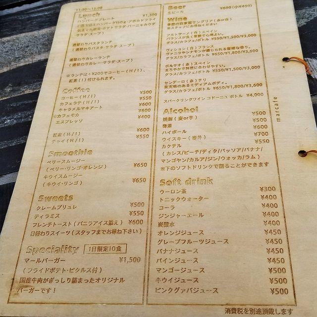 マールカフェ(小)_10