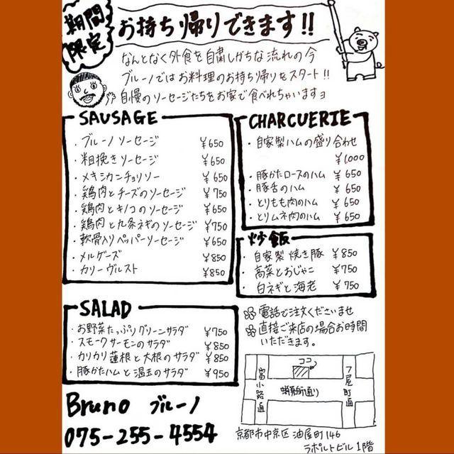 持ち帰り(小)_010