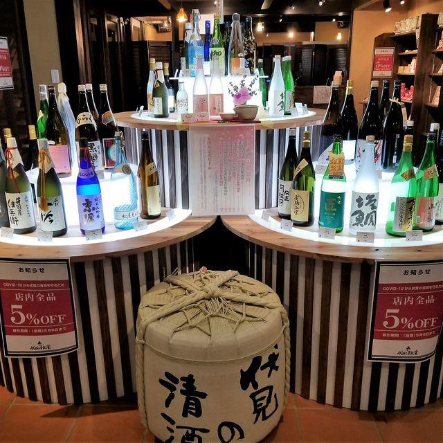 伏見酒蔵堂(小)_003