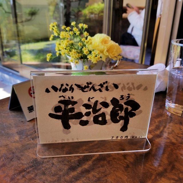 ブルーオニオン(小)_014