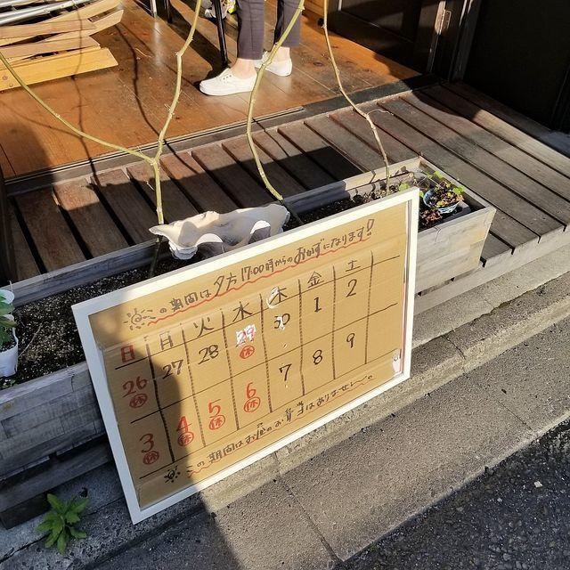 ブランカ(小)_003