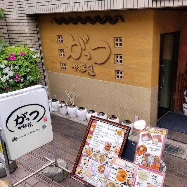 中華屋がっつ(小)_001