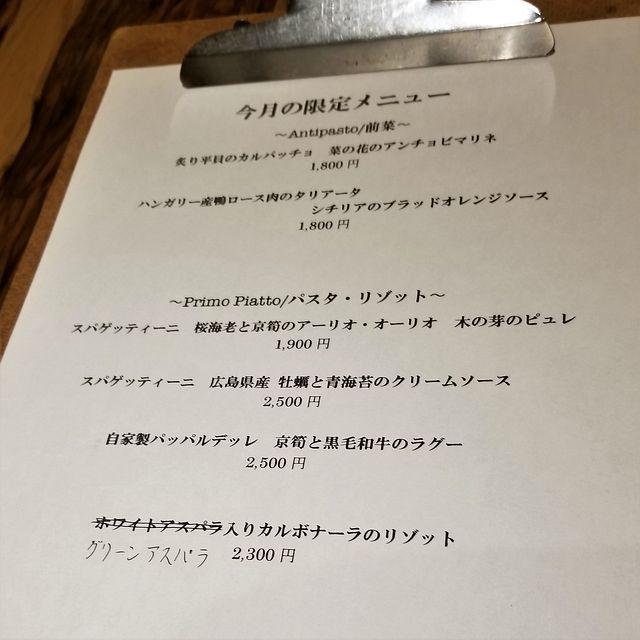 LINO(小)_002