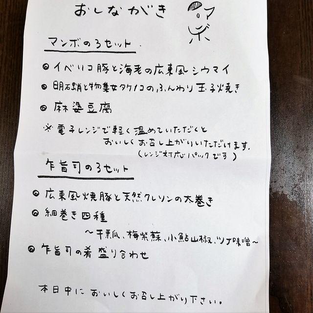 ZOOM宴会(小)_003