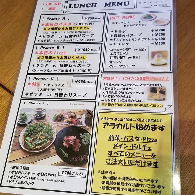 ゴリーズキッチン(小)_003