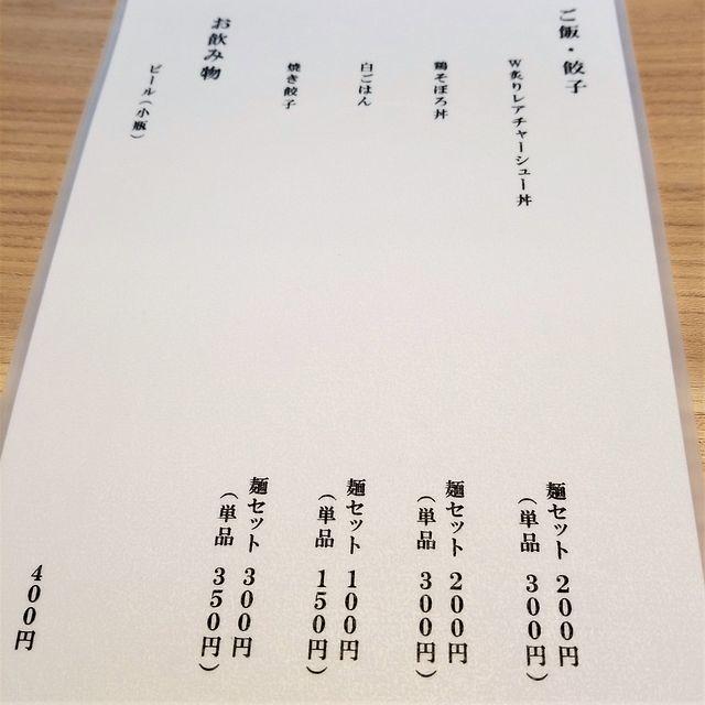 醍ぶ(小)_003