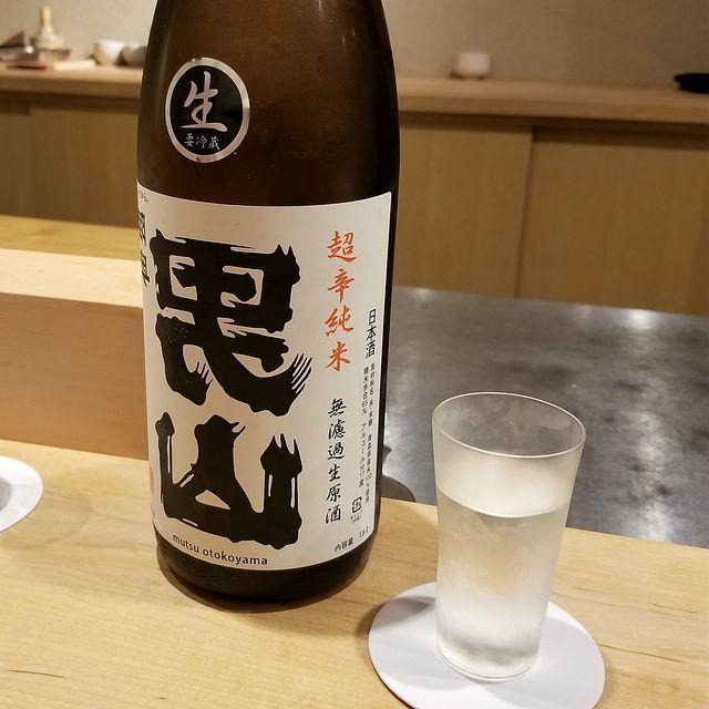 征木(小)_013