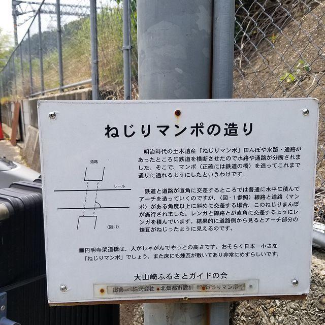 天王山ポタリング(小)_005