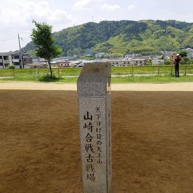 天王山ポタリング(小)_008