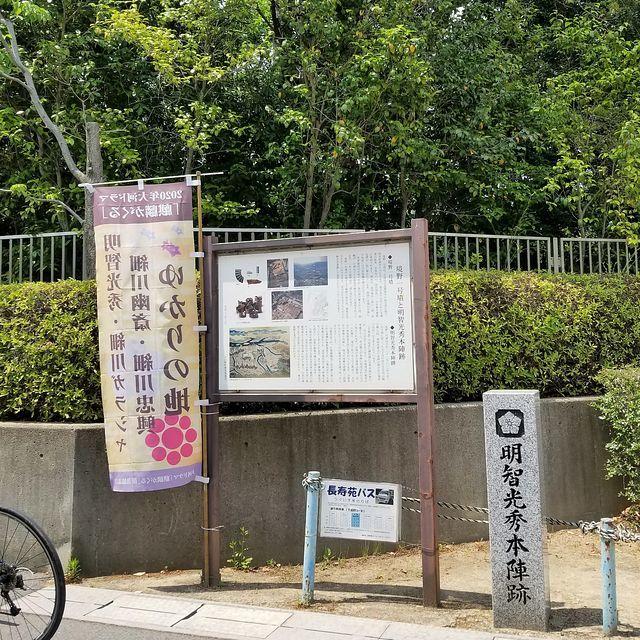 天王山ポタリング(小)_010