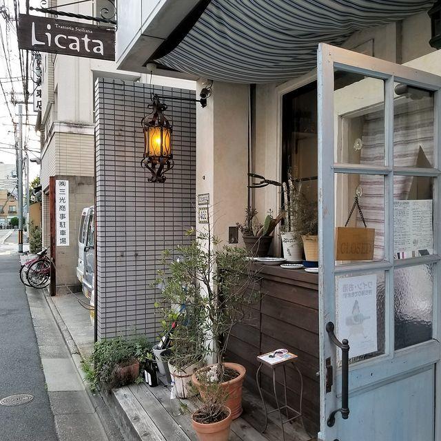 リカータ(小)_001