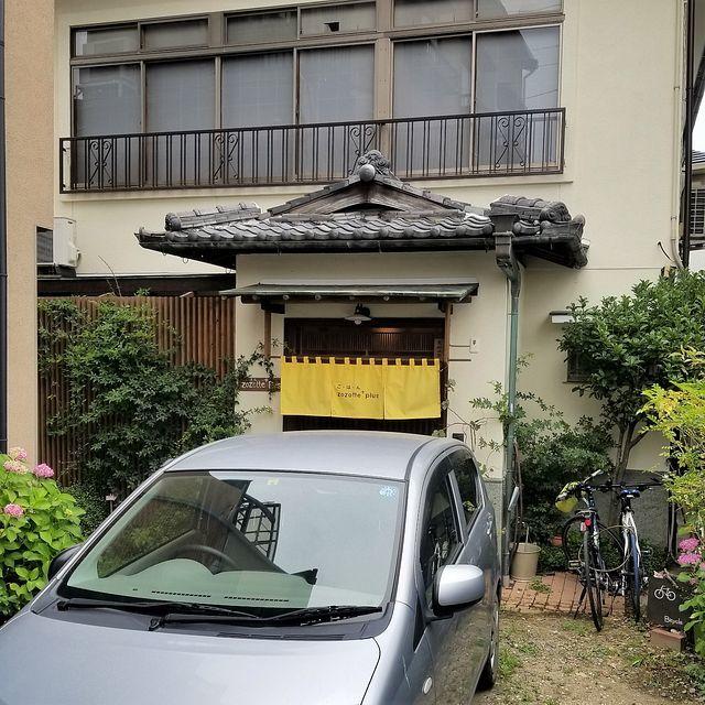 嵐山ポタ(小)_018